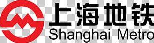 Rapid Transit Shanghai Metro Logo SVG Graphic Design PNG