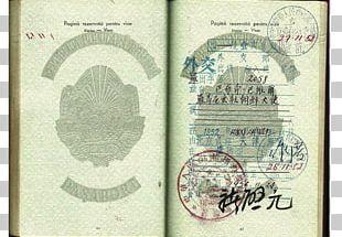 North Korea Passport Korean War Cold War Diplomacy PNG