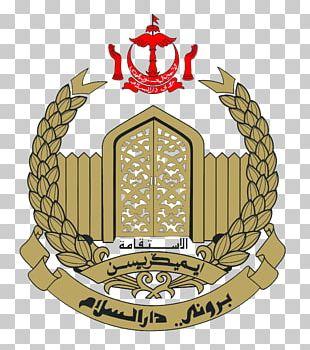 Emblem Of Brunei Emblem Of Brunei Badge Logo PNG