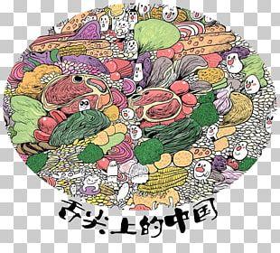 China Food Poster PNG