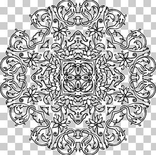 Ornament Black And White Visual Arts Drawing PNG