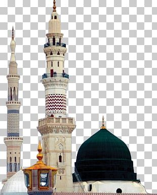 Al-Masjid An-Nabawi Great Mosque Of Mecca Quran Umrah PNG