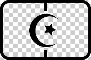 Text Typeface Computer Font PNG