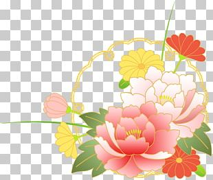 Floral Design Illustration Flower Bouquet New Year Card PNG