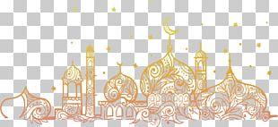 Religion Islam Eid Al-Fitr Religious Festival PNG