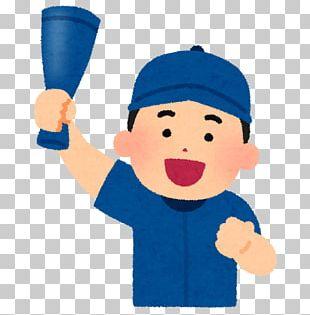 2018 Japanese High School Baseball Championship MAZDA Zoom-Zoom Stadium Hiroshima Hanshin Koshien Stadium 全国高等学校野球選手権三重大会 PNG