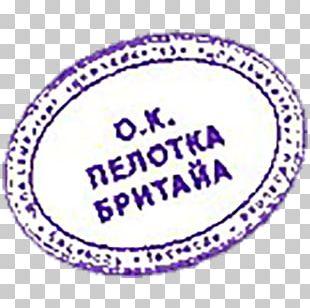 Ukraine Telegram Sticker Smiley Internet Forum PNG