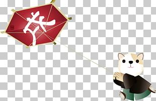 Mochi Zōni Kite Japanese New Year Dog PNG