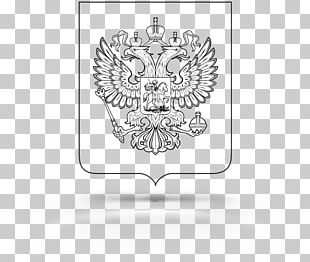 Coat Of Arms Of Russia Russian Empire Fike Flag Of Russia PNG