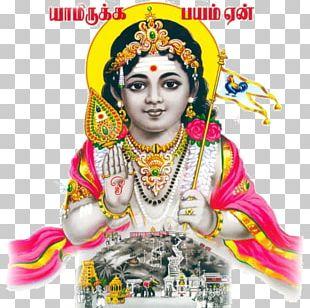 Mahadeva Kartikeya Palani Mailam Murugan Temple Of North America PNG