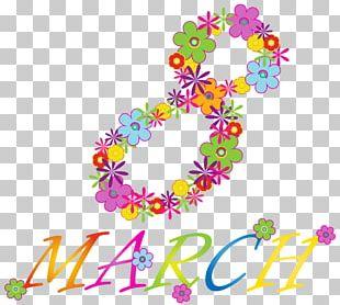 Flower Arranging Leaf Text PNG