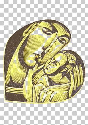 Mother Child Son PNG