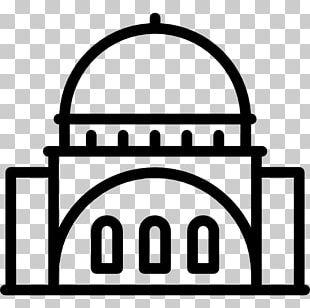 Temple In Jerusalem Meron PNG