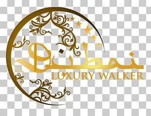 Ossiano Burj Khalifa Hotel Restaurant Serafina Dubai PNG