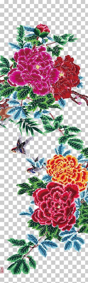 China Floral Design Flower PNG