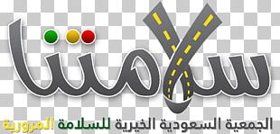 Medina Minecraft Logo Brand Banner PNG