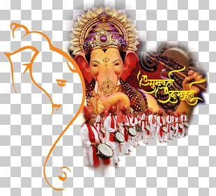 Shiva Ganesha Mi Maratha Restaurant Lalbaugcha Raja Parvati PNG