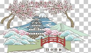 Japan Travel Illustration PNG