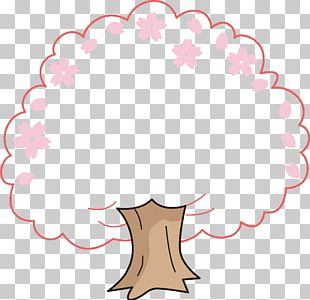 Cherry Blossom Book Illustration Petal PNG