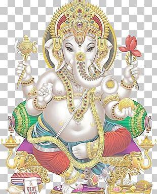 Shiva Ganesha Gold Deity God PNG