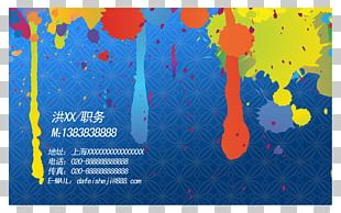 Business Card Visiting Card Template PNG