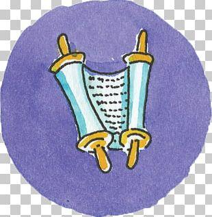 Simchat Torah Judaism Rabbi Mitzvah PNG