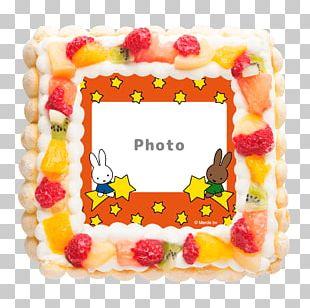 Hatsune Miku: Project Diva X Christmas Cake 初音ミク VRフューチャーライブ PNG