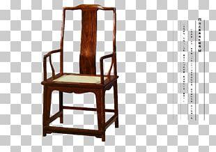 Chinese Furniture Dalbergia Odorifera Chair Antique PNG