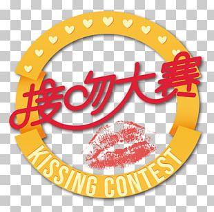 Kiss Romance PNG