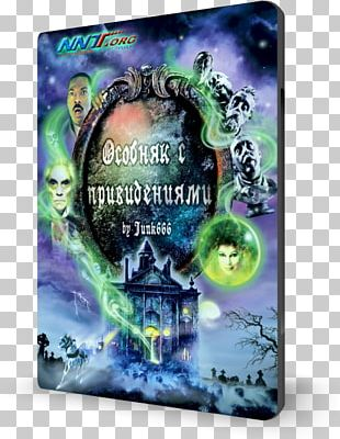 Haunted House The Haunted Mansion Die Geistervilla (DVD) Organism PNG