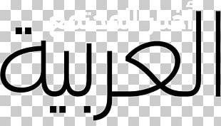 Arabic OpenType Open-source Unicode Typefaces Plain Text Font PNG