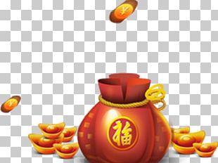 Bag Fukubukuro Sycee Gift Red Envelope PNG