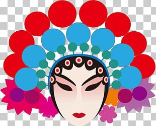 Peking Opera Actor Dan Painting PNG
