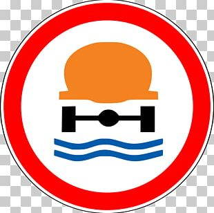 Prohibitory Traffic Sign Truck PNG