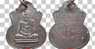 Wat Ratburana Temple Thai Buddha Amulet Songkhla Province PNG