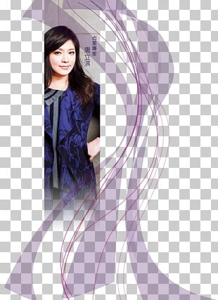 Hair Coloring Graphic Design Black Hair PNG