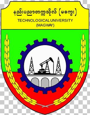 Technological University PNG
