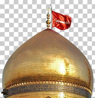 Imam Husayn Shrine Imam Ali Mosque Battle Of Karbala Fasting In Islam PNG