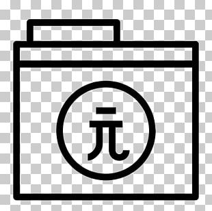 Computer Icons Money Coin Finance Currency PNG