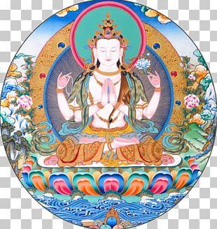 Tibetan Buddhism Nīlakaṇṭha Dhāraṇī Avalokiteśvara PNG