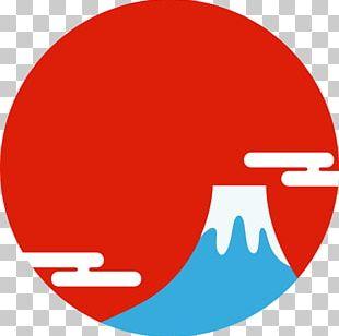 Kagami Mochi Japanese New Year New Year Card Hatsuhinode PNG