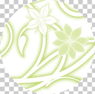 Pastry Chef Floral Design Graphics PNG