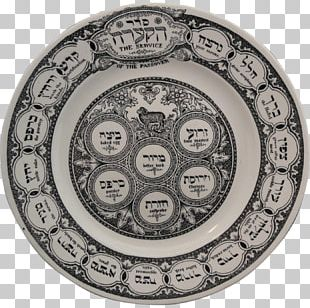 Passover Seder Plate Matzo Jewish Ceremonial Art PNG