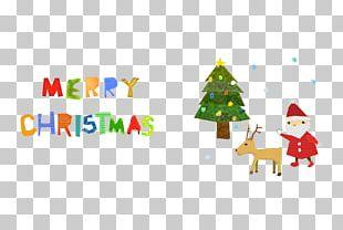 Christmas Tree Christmas Day Christmas Card Christmas Ornament Post Cards PNG