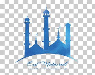 Sheikh Zayed Mosque Ramadan Quran Eid Al-Fitr PNG