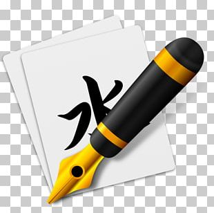 Office Supplies PNG