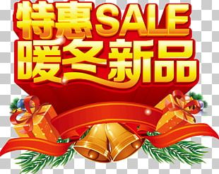 Sales Promotion Poster Advertising PNG