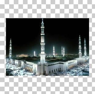 Al-Masjid An-Nabawi Great Mosque Of Mecca DAR AL TAQWA HOTEL MADINAH Qur'an PNG