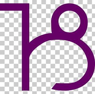 Capricorn Magenta Purple Violet Lilac PNG