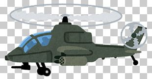 Helicopter Rotor Aircraft Military Helicopter Kazan Ansat PNG